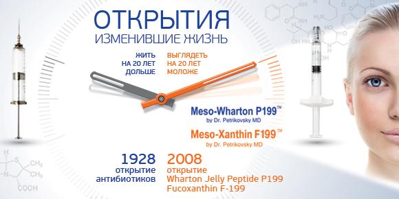 meso-xanthin