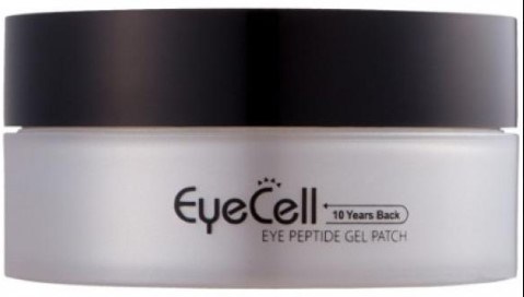 Genosys Eye Peptide Gel Patch