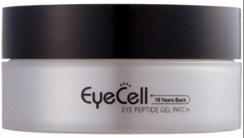 Genosys Eye Peptide Gel Patch
